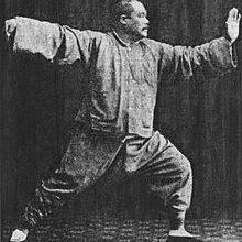 Yang Luchan, 1931